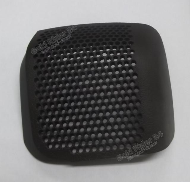 Grille de haut-parleur arrière droit marron