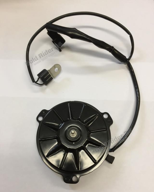 Ensemble moteur de ventilateur