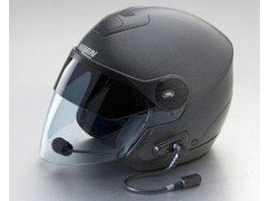 Intercom pour casque Nolan® N42